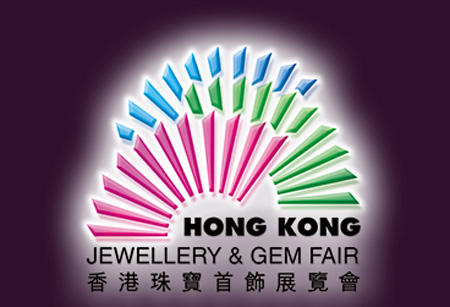 SEPTEMBER HONG KONG JEWELLERY AND GEM FAIR
